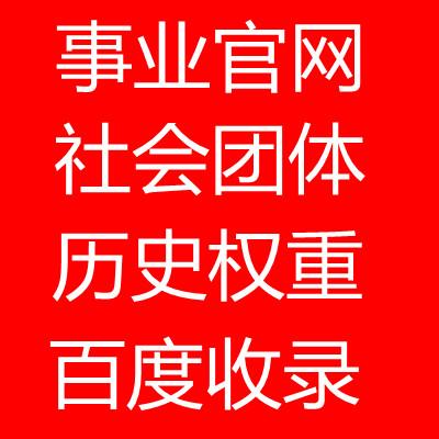小熊貓店鋪-bei=an域名專賣(zfdw和sydw)